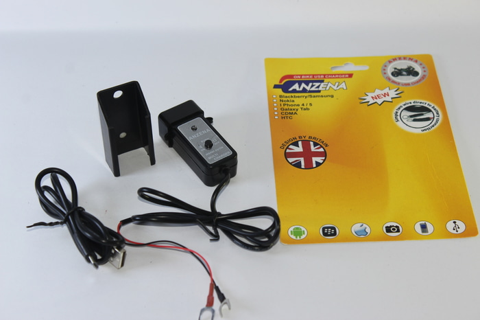 Charger HP Motor